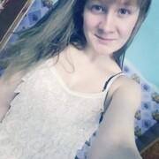 Татьяна, 21, г.Улан-Удэ