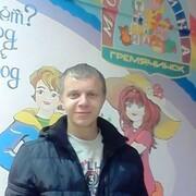 дима 29 лет (Скорпион) Гремячинск
