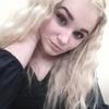 Алина Ленькова, 18, г.Новосибирск