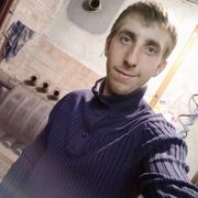 Сергій 31 год (Стрелец) хочет познакомиться в Новоархангельске