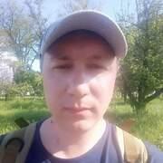 Вова 29 Рубежное