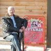 Yuriy, 56, Zvenyhorodka