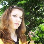 Елена 31 год (Дева) Жирновск