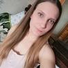 Анастасия, 21, г.Волгоград