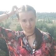 Елена 24 Саратов