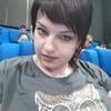 Оленька, 32, г.Бишкек