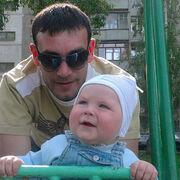 Максим, 40 лет, Весы