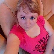Ольга 32 года (Рак) Балабаново