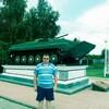 Игорь, 30, г.Ханты-Мансийск