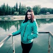 Юлия, 23, г.Харцызск