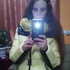 Кристина Калинина, 22, г.Арзамас