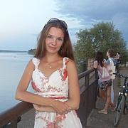 Юленька 31 год (Козерог) Сарапул