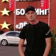 Дмитрий 39 Краснодар