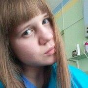 Елена, 18, г.Рязань