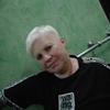 Раиса, 62, г.Харьков
