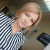 Леся, 36, г.Казань