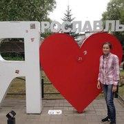 Ксения Пылева, 21, г.Коряжма