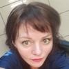 Людмила, 37, г.Санкт-Петербург