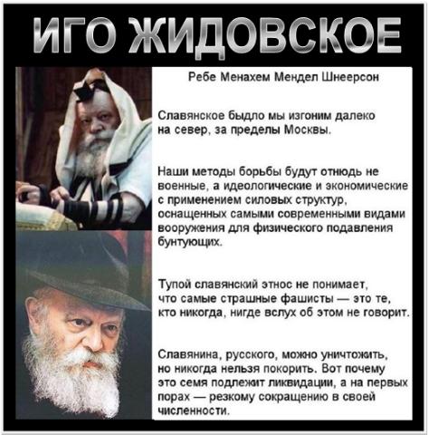 о современной россии велика потом будет россия сбросив иго безбожное нашем