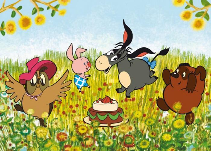 Открытки с днем рождения мультфильмы советские