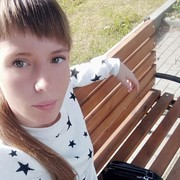 Александра 30 Владимир