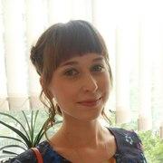 Юлия 25 лет (Рак) Нижний Новгород
