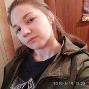 Виталина, 18, г.Тында