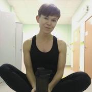 Виктория 35 лет (Весы) Северодвинск
