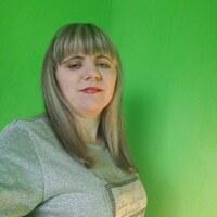 Людмила, 30 років, Овен, Самбір