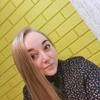 Марья, 30, г.Самара