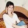 Таня, 32, г.Каменка
