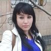 Irina, 27, г.Луганск