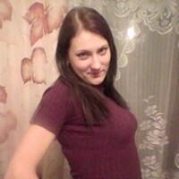 Татьяна, 30 лет, Водолей, Москва