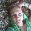Марина, 31, г.Каменец