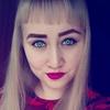 Елена, 22, г.Краснотуранск
