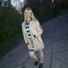 Марина, 31, г.Новокузнецк