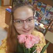 Наталія 30 Ивано-Франковск