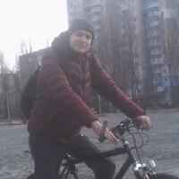 Гриша, 32 роки, Телець, Київ