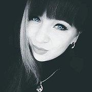 Юлия, 25, г.Тейково
