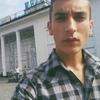 Виталий, 19, г.Дружба