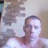 vadim, 40, г.Каменск-Шахтинский