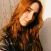 Марина, 21, г.Богуслав