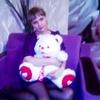 Natalya, 34, Oshmyany