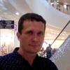 Александр, 38, г.Медведовская