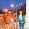 Михаил, 29, г.Полтава