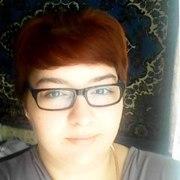 Мария 32 года (Лев) хочет познакомиться в Боровичах