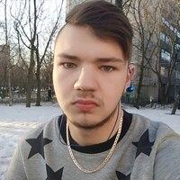максим, 20 лет, Водолей, Москва