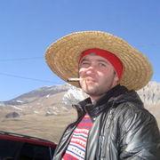 Сергей 39 лет (Водолей) Владикавказ