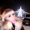 Елена, 41, г.Жуковский