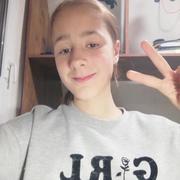 Настя, 16, г.Таганрог